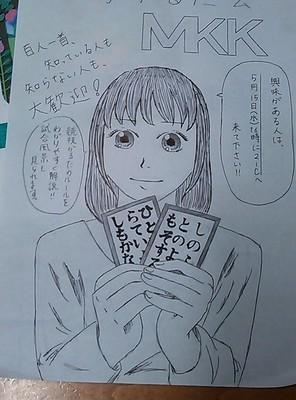 DSC_0420-1.jpg