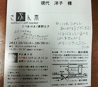 DSC_0864-1.jpg