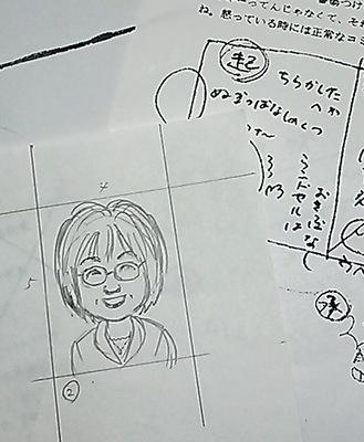 DSC_0979.JPG