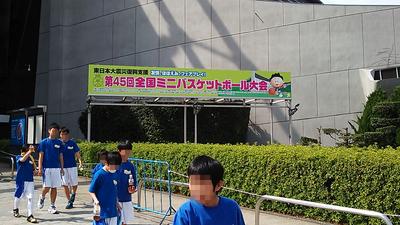 DSC_1322.jpg
