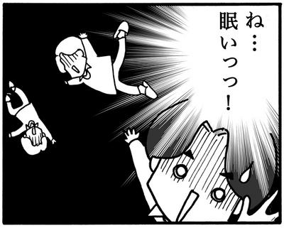 きゃ〜〜〜.jpg