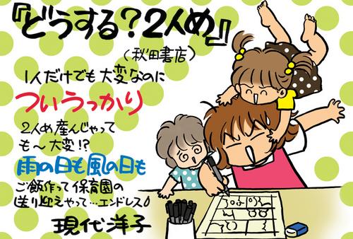 ぶろぐ書店POP.jpg