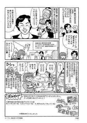 弘道お兄さん_3.jpg