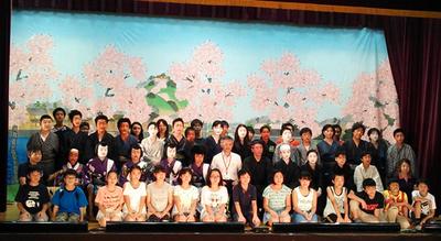 歌舞伎全員写真.jpg