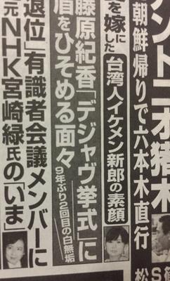 甲子園.jpg