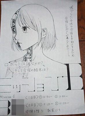 綾チラシ3.jpg