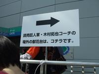 kimutaku.jpg
