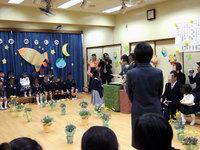 sotuenshiki_blog.jpg