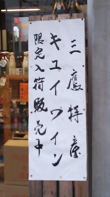 キユイ.jpg