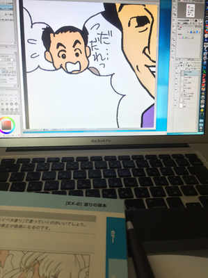 作業中.jpg