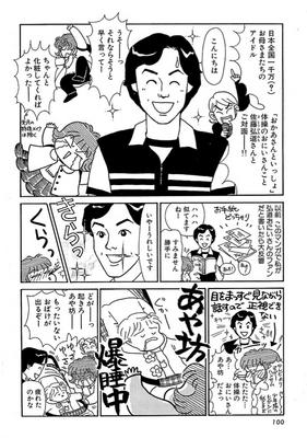弘道お兄さん_1.jpg