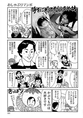 弘道お兄さん_2.jpg