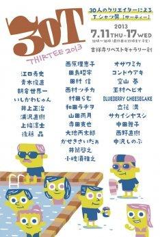 news_thumb_30t2.jpg